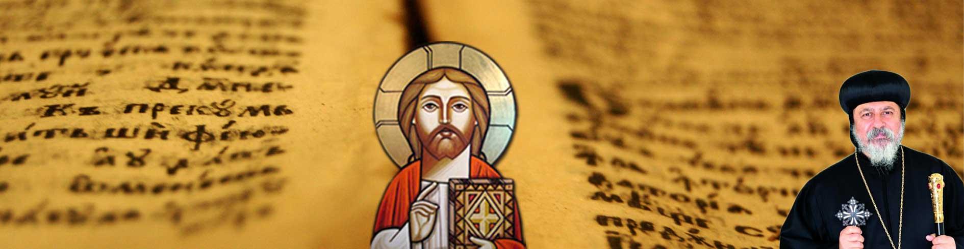 Bishop Daniel Sermons